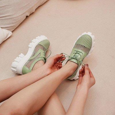 Fashion*鏤空網沙厚底樂福鞋 頭層牛漆皮+網紗休閒鞋 透氣系帶松糕小皮鞋/跟高6.5cm 34-39碼『白色 綠色