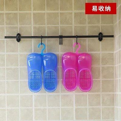 ☜男神閣☞泡腳鞋男士居家浴室足浴鞋家用創意泡腳按摩包跟涼拖鞋女夏季室內