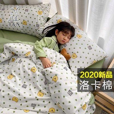現貨高端良品日雜系の嬰兒棉四件套/純棉優質床包/適合裸睡/雙人/加大/簡約套件/被套四件組/四季可用