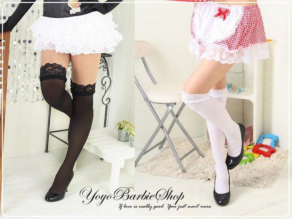 【YOYO芭比小舖】P-003 性感女神天鵝絨蕾絲膝上襪|專賣護士服.學生服.空姐服等角色扮演服