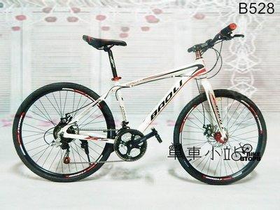 [單車小站'] SHIMANO 26吋21速 鋁合金硬叉 登山車 全新升級款****