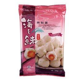 耀集食品-魚包蛋(爆漿火鍋料)(訂單滿$888免運)