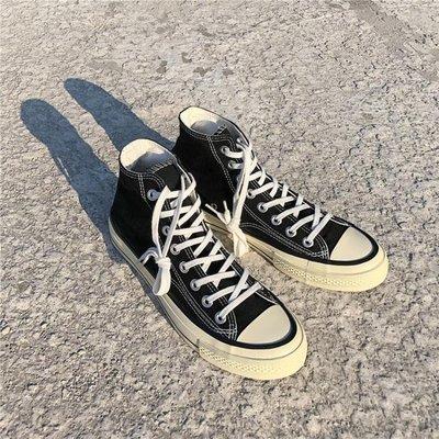 帆布鞋 帆布鞋男高筒春季百搭潮鞋韓版布鞋潮流學生情侶鞋子男鞋 精品鞋包