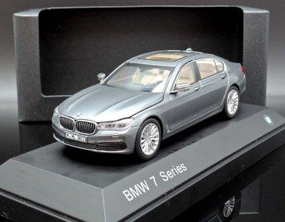 【M.A.S.H】[現貨特價] 原廠 Paragon Models 1/43 BMW 750Li G12 灰(前後可開)