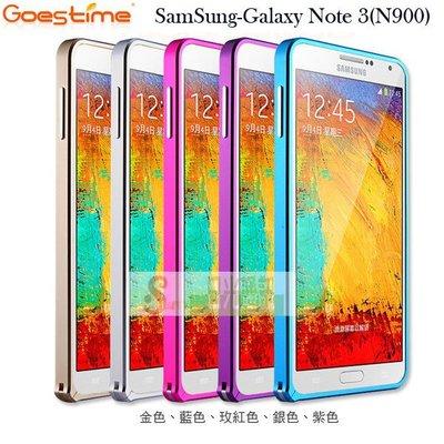 日光通訊@Goestime 果時代 Samsung N900 Note 3 無螺絲 海馬扣 金屬邊框 裸機保護殼 硬殼