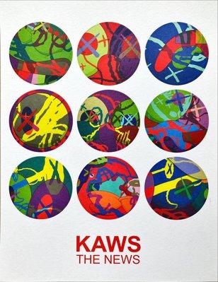 KAWS 紙本 拍賣印刷品 (可拆紙牌)