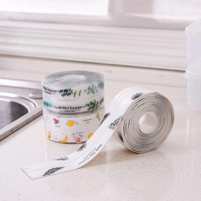 SX千貨鋪-衛生間馬桶邊緣底座圈遮擋防霉防水地墊貼紙裝飾個性密封貼條美縫