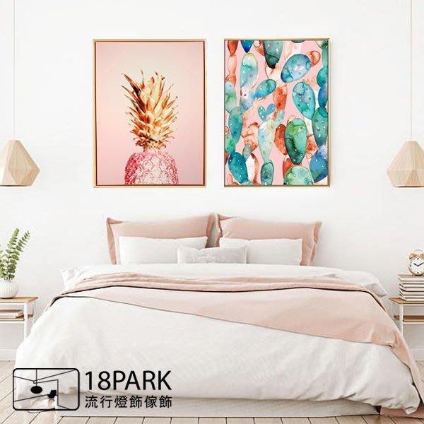 【18Park 】精緻細膩 pineapple [ 畫說-粉紅鳳梨60*80cm ]