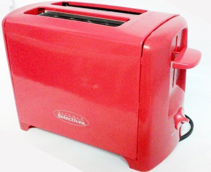 Kitchen Selectives 2片式 烤麵包機800w,營業 大家庭 吐司 烤箱 營養早餐店,6段雙調節 全新
