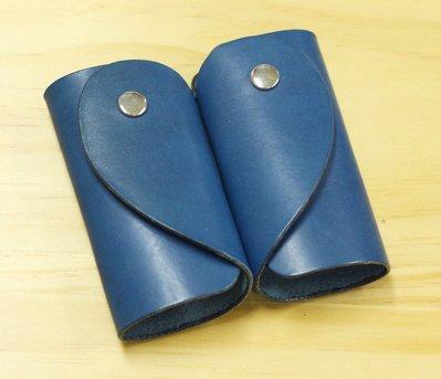 銀革手作 意大利 植鞣革 頭層牛皮 情侶 情人節 鎖匙包 皮革教學 皮革課程