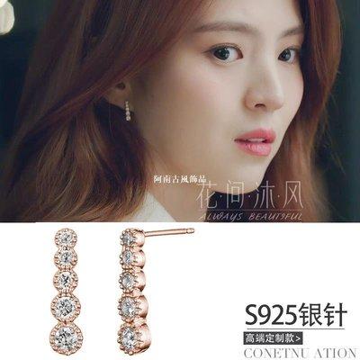 夫妻的世界呂多京耳釘韓素希新品同款耳環韓國氣質時尚新高級感耳飾女SP032