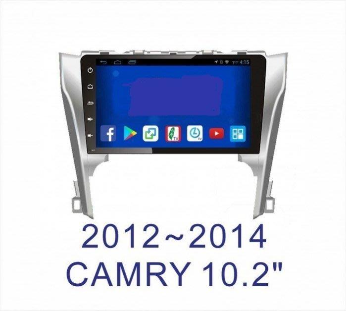 大新竹汽車影音 12-14年CAMRY安卓機 台灣設計組裝 系統穩定順暢 多媒體影音系統