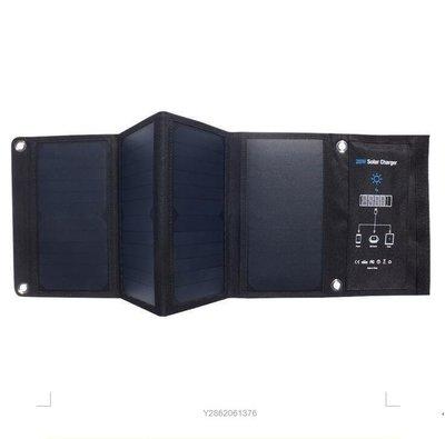 28W SUNPOWER太陽能折疊包 充電包 太陽能板 5V快充 手機USB充電器 防水 太陽能折叠充電器15734-夜色服裝