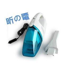 【小樺資訊】含稅汽車用吸塵器手持式車用吸塵機/乾濕兩用車載吸塵器便攜式小型吸塵