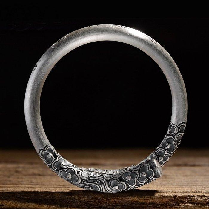 【睿智精品】925銀飾 復古簡約 定海神針手環 如意手環 經典女款手鐲(GA-3639)