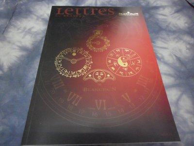 [黃色小館a2]IB1735 BLANCPAIN寶鉑錶...Lejjes