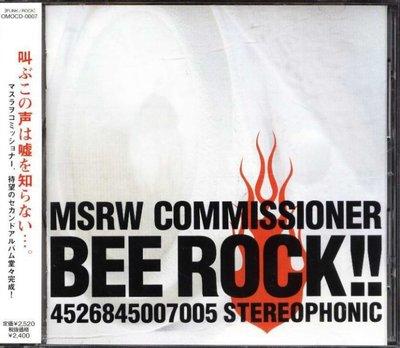 八八 - MSRW COMMISSIONER - BEE ROCK !! - 日版 CD+OBI