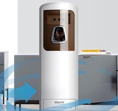 自動噴香機家用臥室內香薰 廁所除臭香水噴霧持久留香空氣清新劑   「   」