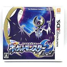 (中古) 原裝日版 3DS Game Pokemon Moon 寵物小精靈 比卡超 月亮 角色扮演遊戲 (#特價)