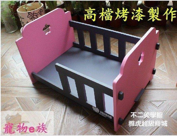 【格倫雅】^高檔烤漆卡通公主木狗床 可拆洗 小型泰迪寵物狗床 貓床公主床10808[D