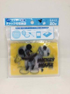 日本 米奇黃色系列收納袋