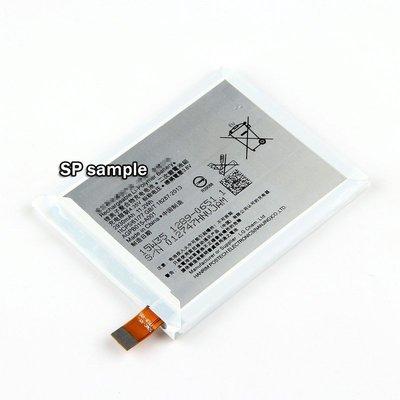 Sony Xperia Z3+ Z4 全新電池  全台最低價