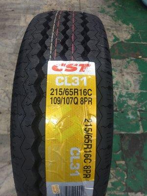 {政大輪胎}載重胎正新輪胎215/65/16C一條2800元