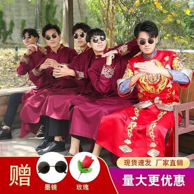 (奇點)中式婚禮伴郎服裝男士唐裝結婚馬褂中國風大褂長袍兄弟伴郎團禮服