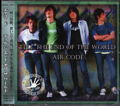 K - air code - TILL THE END OF THE WORLD - 日版 - NEW
