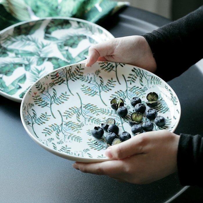 MAJPOINT*盤 碟 陶瓷 沙拉盤 北歐 熱帶植物 蛋糕 水果 西餐 牛排 廚房餐具 義大利麵 奢華 金邊 餐廳野餐