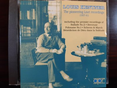 Louis Kentner,The pioneering Liszt Recordings(1937-41),匈牙利狂想曲No.2,9等多曲