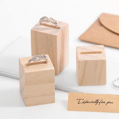 hello小店-實木戒指架方形戒指座銀飾品珍珠展示拍攝道具#飾品架#展示道具#