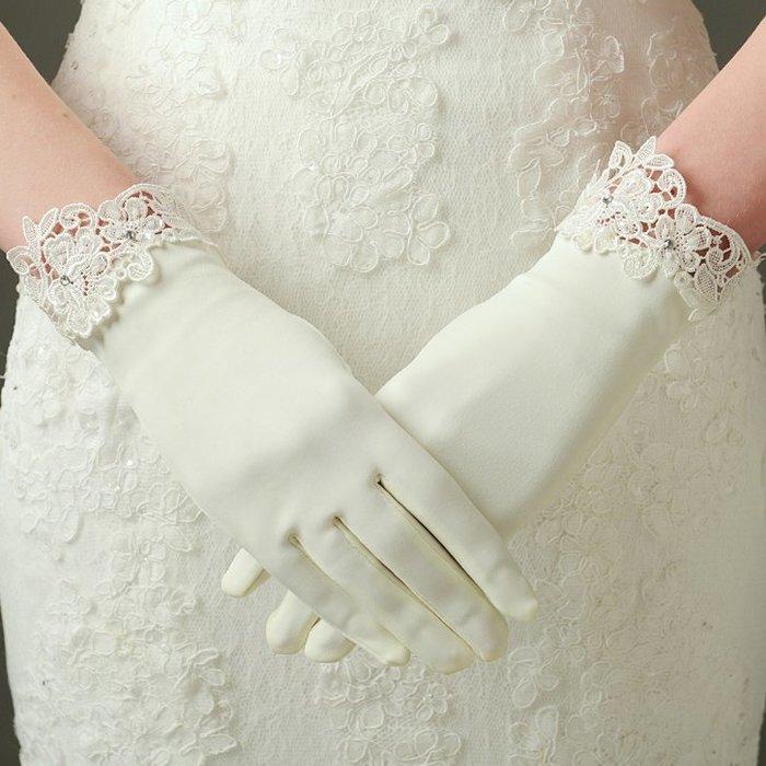 婚紗手套新娘結婚手套短款簡約彈力緞面韓式白色蕾絲婚禮配飾