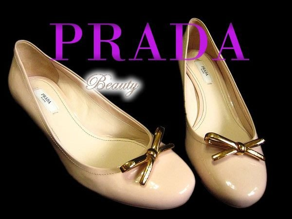 *Beauty*PRADA杏粉色亮皮金色蝴蝶結娃娃鞋 36.5號 WE12