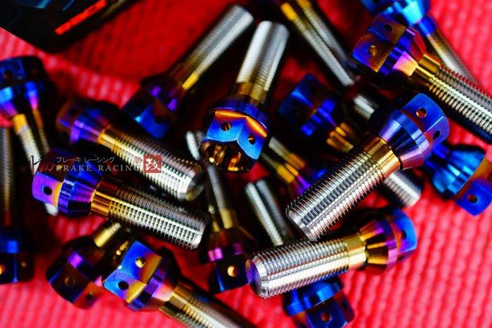 RIGIDY ㊣ 64鈦合金螺栓 鈦螺絲 鈦螺栓 鈦燒色 鋁圈質感加分 各規格歡迎詢問  / 制動改