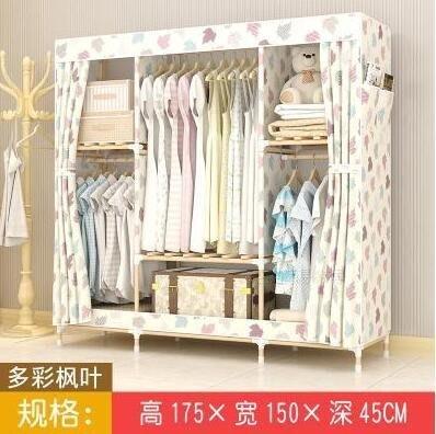 『格倫雅』簡易衣櫃實木簡易布衣櫃組裝收納櫃牛津布雙人衣服衣櫥^1905