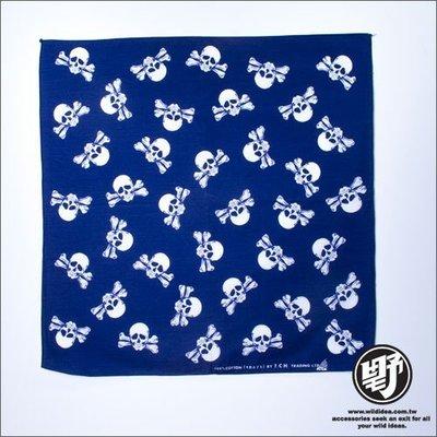 【野點子 Wild Idea】骷髏造型頭巾-藍-頭巾‧方巾‧手帕‧領巾