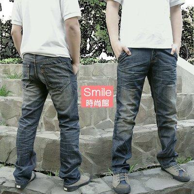 【Y796】SMILE-潮流嚴選.抓皺洗舊刷色直筒牛仔長褲