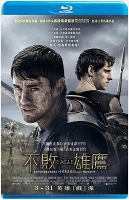 【藍光電影】帝國戰記 / 迷蹤:第九鷹團 / THE EAGLE (2011)未分級加長版