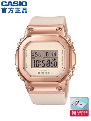 YOYO日韓代購~GM-S5600PG-4新款金屬錶殼G-SHOCK玫瑰金經典小方塊casio手錶女