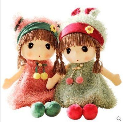 【興達生活】HPPLGG百變菲兒布娃娃可愛公仔小女孩洋娃娃玩偶毛絨玩具生日禮物