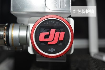 【 E Fly 】DJI P3 pha...