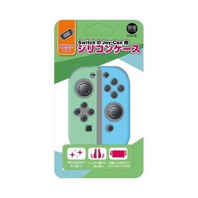 [BoBo Toy] 現貨 NS Switch 良值 JOYCON 手把 藍綠色 動物森友會 果凍套 矽膠套 保護套