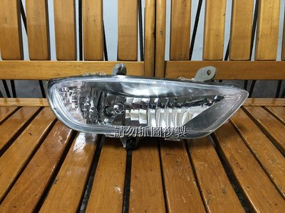 豐田 CAMRY 2004.6月後 04 05 06 全新 原廠型 前保桿 霧燈 含燈泡 TYC製 一顆750