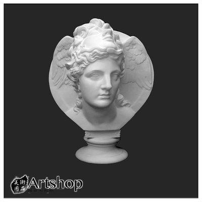 【Artshop美術用品】訂購商品 半面石膏像 素描用石膏像 素描靜物 面冠女神胸像 運費另計350