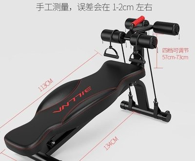哆啦本鋪 仰臥起坐比納仰臥板 仰臥起坐健身器材家用多功能啞鈴凳男士收腹器腹肌板 D655
