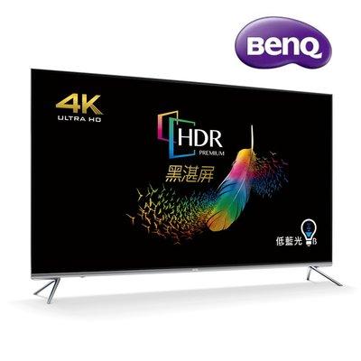 BENQ S75-900 75吋4K 雙規HDR 護眼廣色域智慧連網大型液晶電視