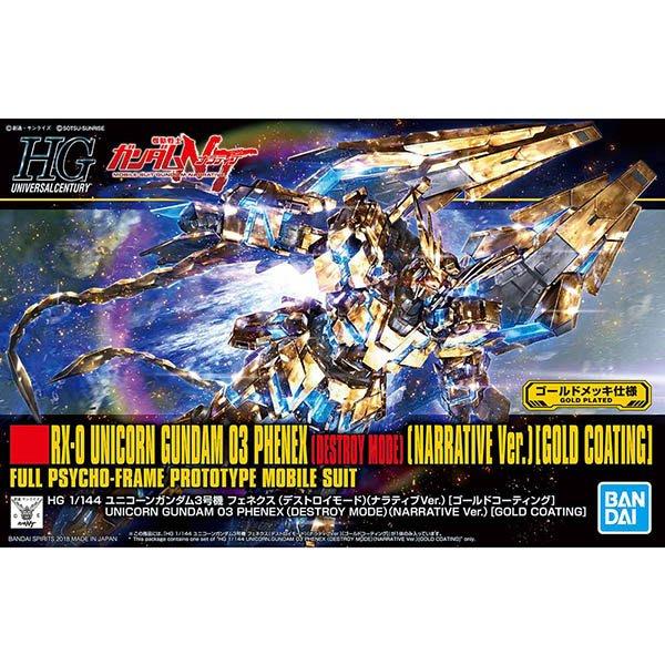 新奇玩具☆BANDAI 組裝模型 1/144 HGUC 216 獨角獸鋼彈3號機 鳳凰 破壞模式 金色電鍍Ver.