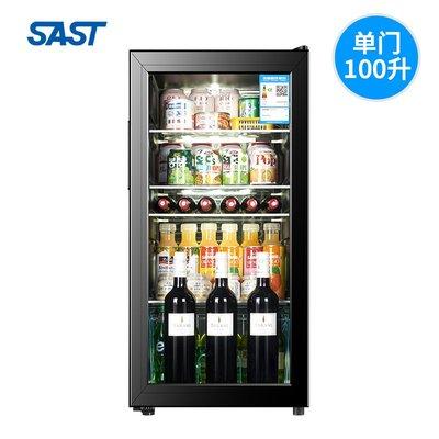 迷你小冰箱冰吧家用迷你小冰箱客廳辦公室透明茶葉飲料保鮮柜玻璃門冷藏柜