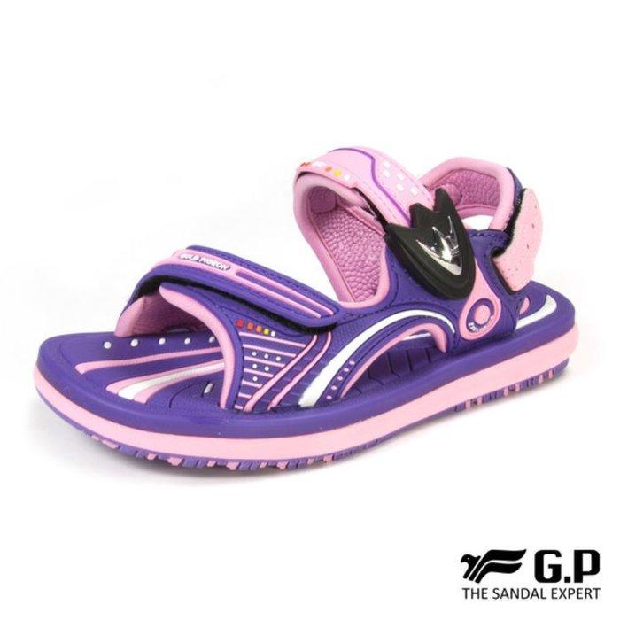 鞋鞋樂園-超取免運-GP-吉比-阿亮代言-兒童簡約休閒涼鞋-兩用鞋-磁扣設計-穿脫方便-GP涼鞋-G8669B-41